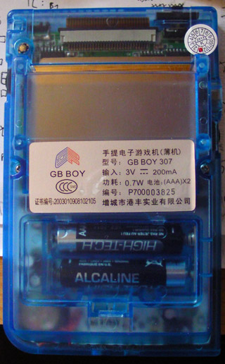 GB BOY overall picture